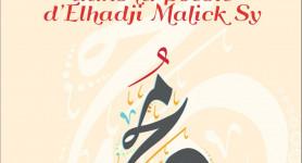 Commander  «La voie d'intercession du Prophète dans la poésie d'Elhadji Malick Sy»
